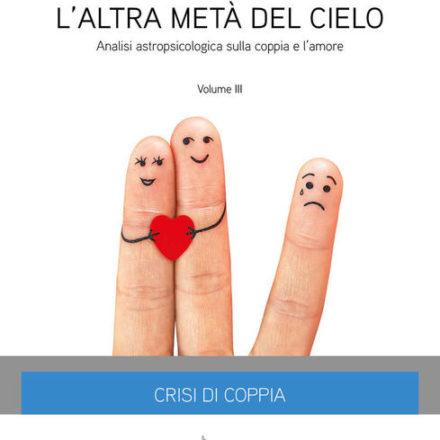 Negozio eridanoschool - L'altra meta del cielo Vol 3 - Lidia Fassio